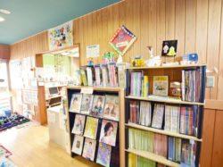 市川三郷町立図書館 六郷分館