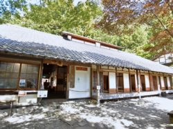 奈良田の里温泉 女帝の湯