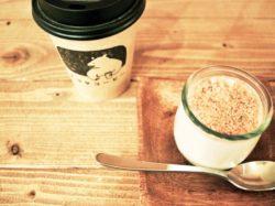 スコヤコーヒー