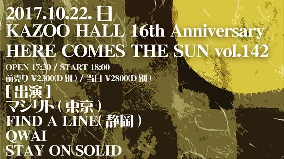 KAZOO HALL 16th Anniversary HERE COMES THE SUN vol.142