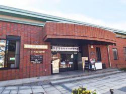 勝沼図書館