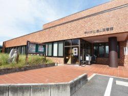 塩山図書館