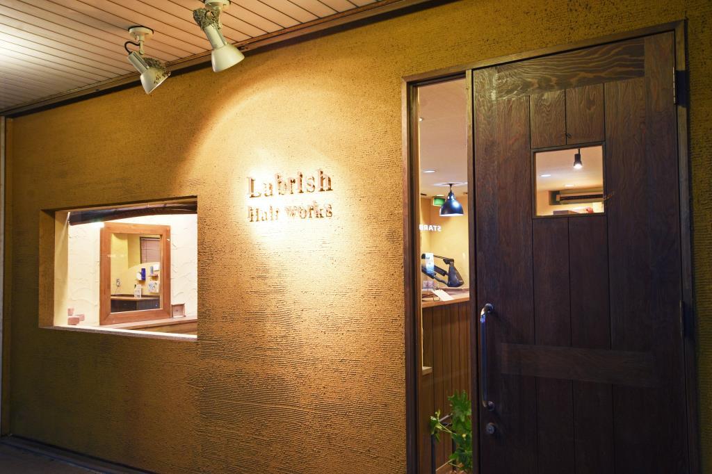 Labrish Hair works