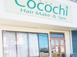 Cocochi HairMake&Spa
