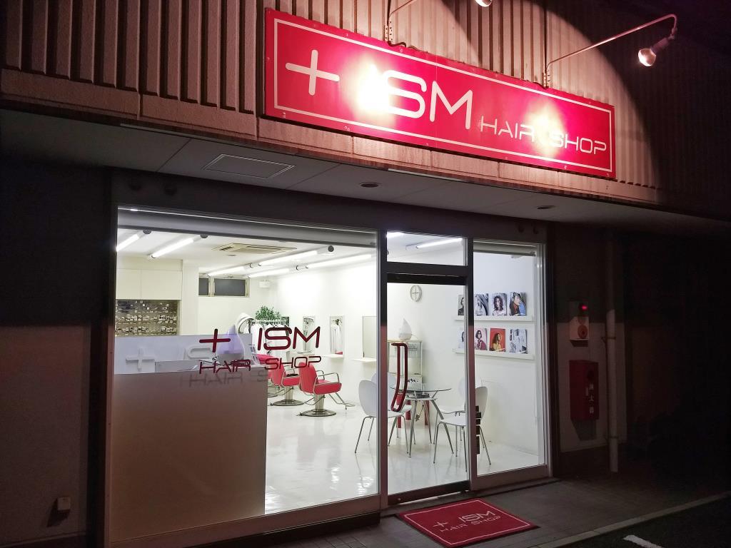 +ISM hair shop