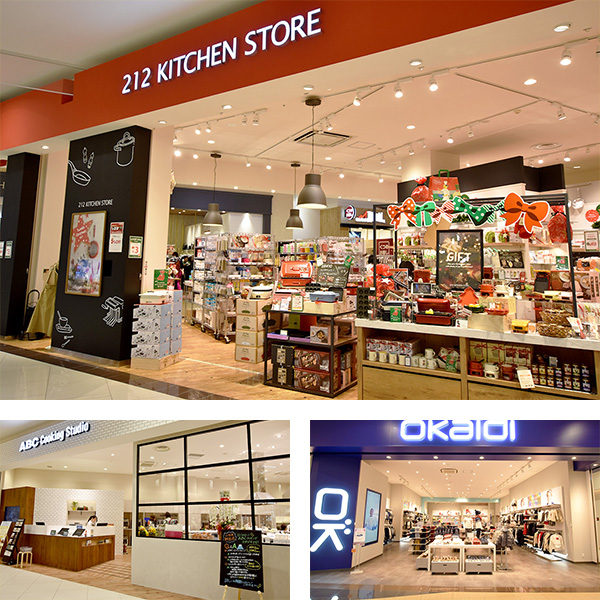 NEW SHOP 店舗写真 | イオンモール甲府昭和