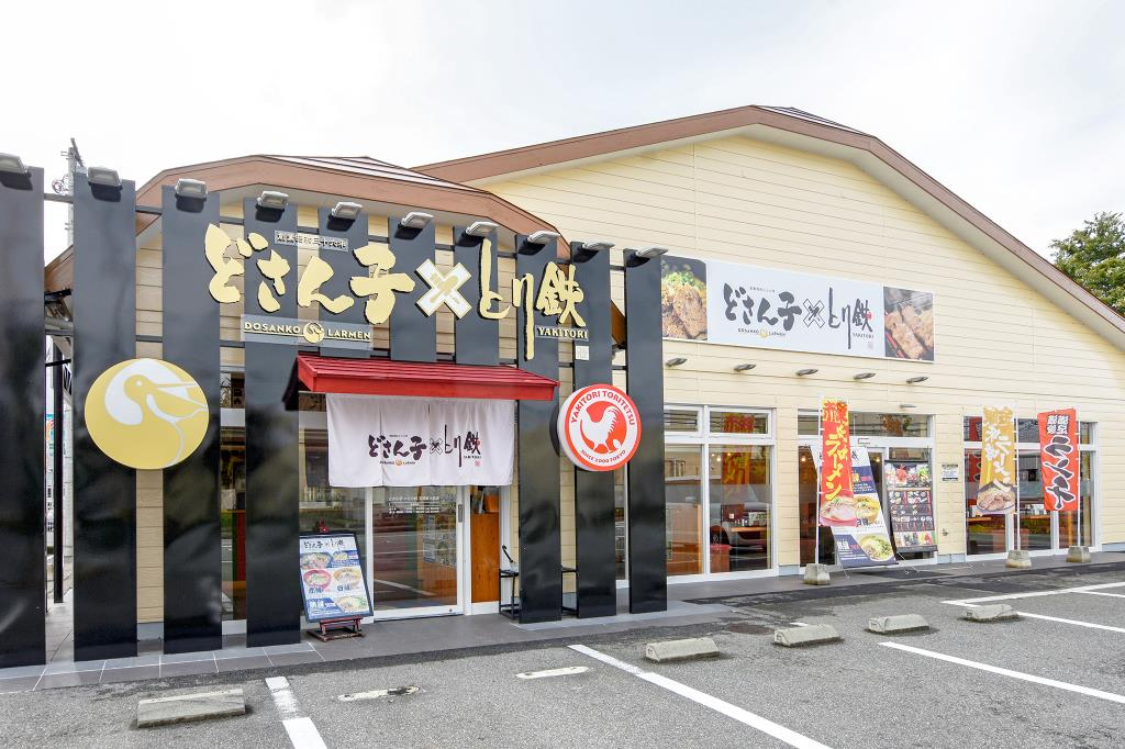 どさん子×とり鉄 玉穂医大前店 中央市 居酒屋 ラーメン 5