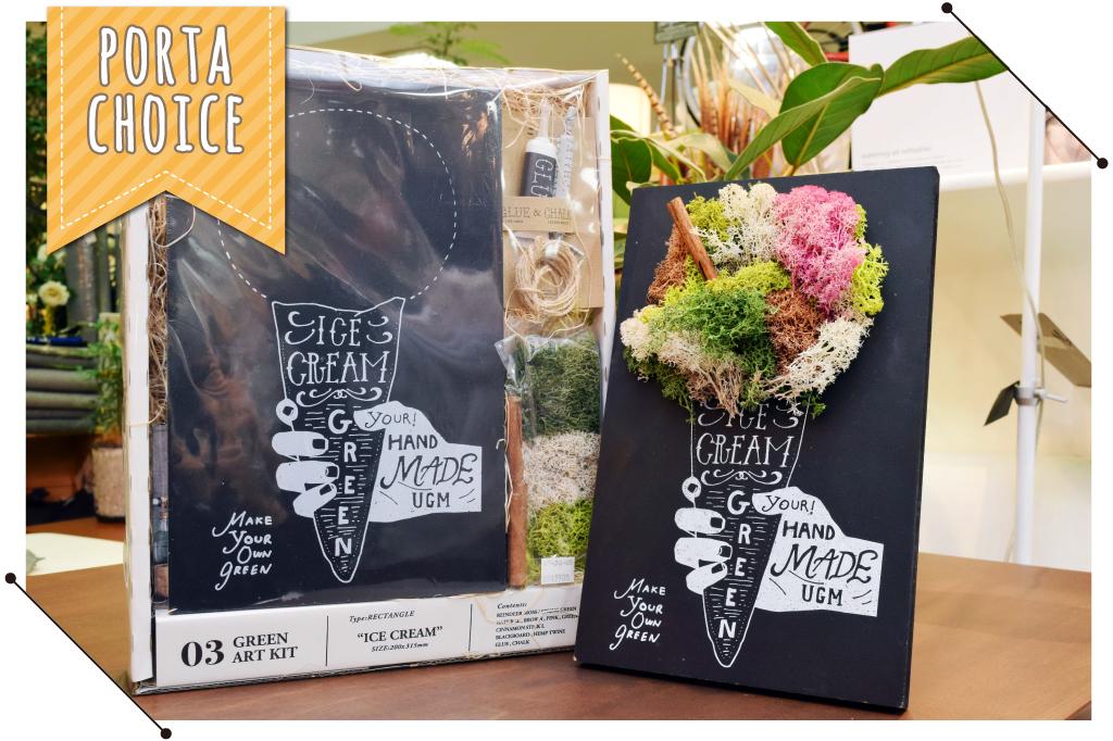 ウフフェリア店 | PORTA編集部おすすめのプレゼント | UGM GREEN ART KIT