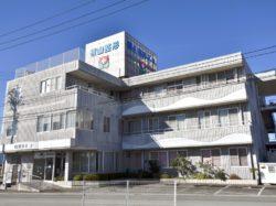 横山整形外科医院