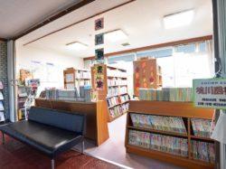 笛吹市境川図書室