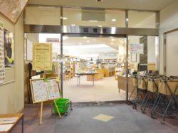 身延町立図書館