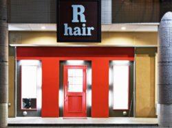 R hair 石和店