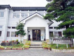 富沢図書館