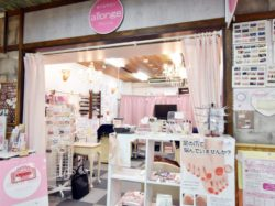 Nail&Eyelash allonge 石和ドンキ店