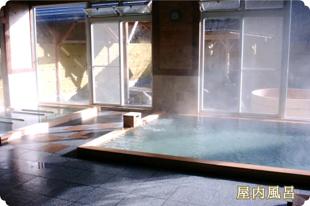 多摩源流温泉小菅の湯 屋内風呂
