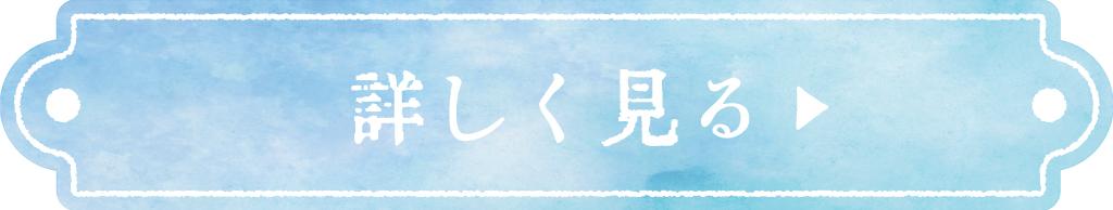 たかの友梨スパ&ホテル桜庵の詳細を見る