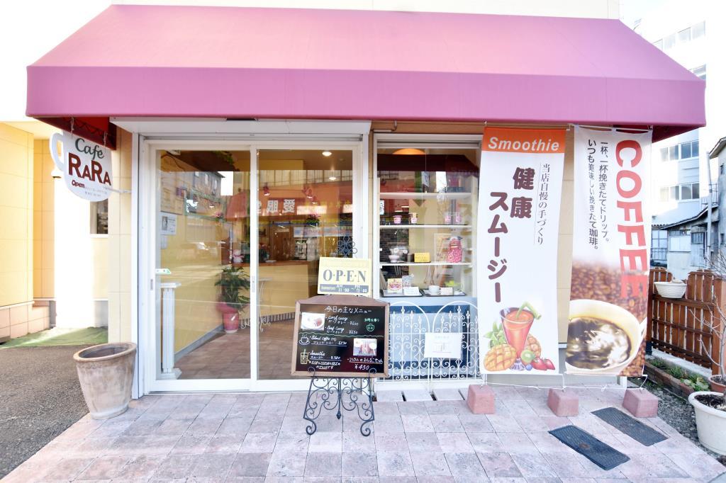 Cafe RARA 富士吉田市 カフェ スイーツ 4