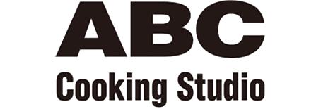 ABC cooking studio(ABC クッキングスタジオ)