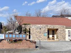 宿澤歯科医院