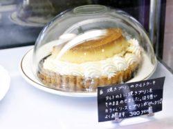 Café&Cake モビー・グレィプ