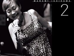 Jazz Lovers Dreamin' live at Chandra