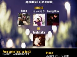 Free Style Dance Battle  DANCING BUG vol.5
