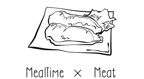 ご飯タイム×お肉