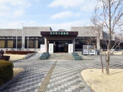 昭和町立図書館