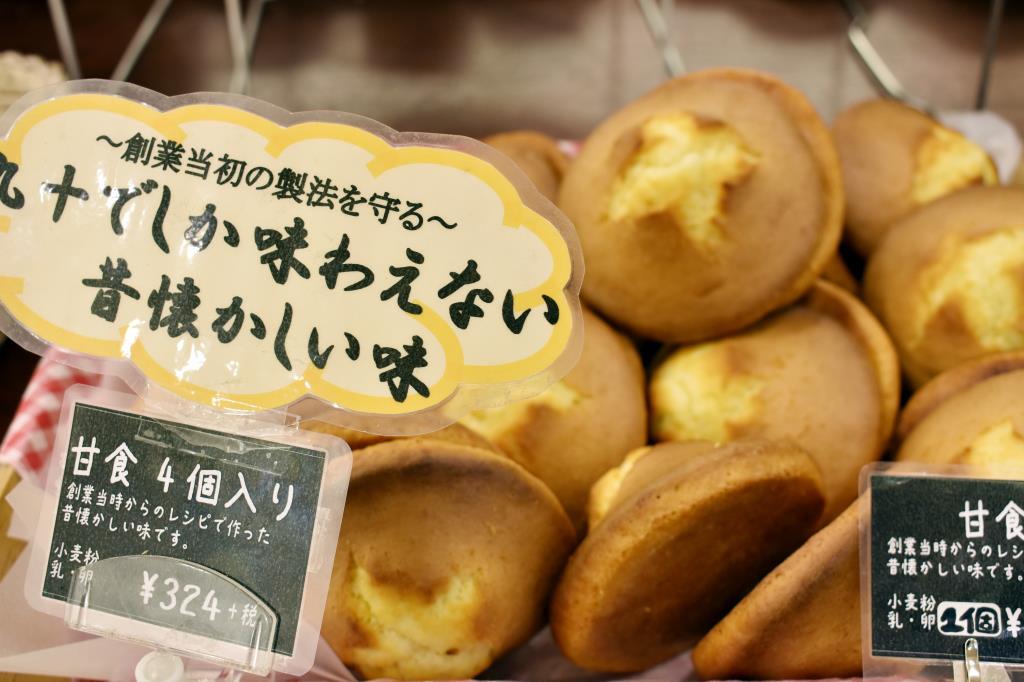 丸十パン 竜王店 パン