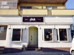 Ank 山梨店
