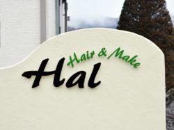 Hair&Make Hal