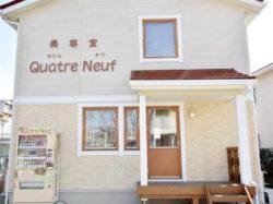 美容室 Quatre Neuf 本店