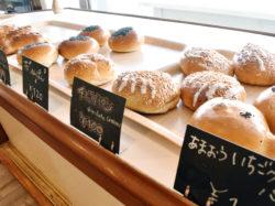 大森パン店3776Labo