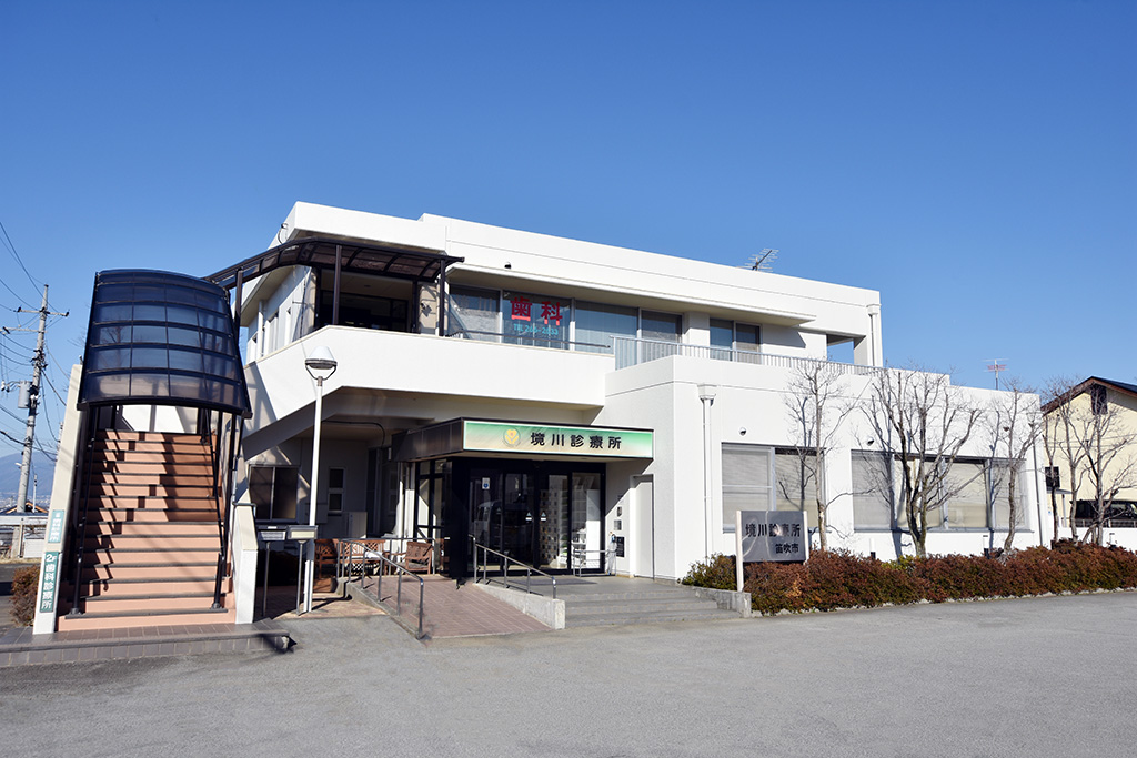 境川診療所