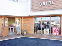 BRIBE 甲府店