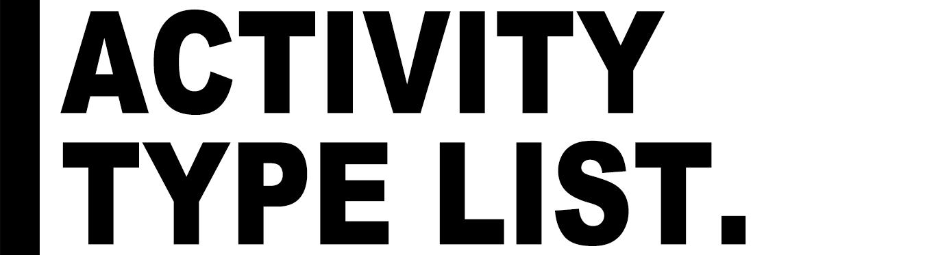 アクティビティ タイプ リスト