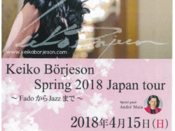 Keiko Börjeson Spring 2018 Japan tour~FadoからJazzまで~
