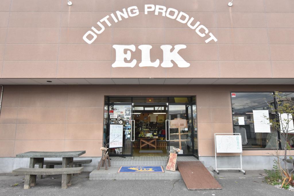 エルクの外観
