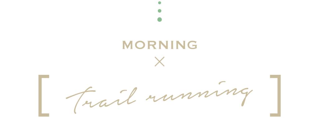 morning×trail running