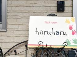 Nail room haruharu