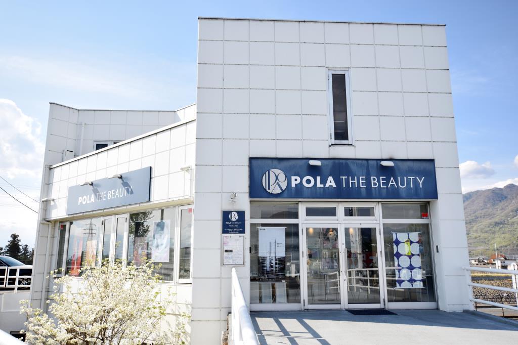 POLA THE BEAUTY 甲府バイパス石和店