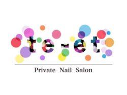 Private Nail Salon te-et