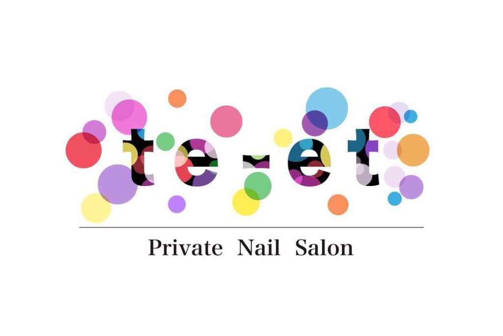 Private Nail Salon te-et 甲府市 ネイル 1