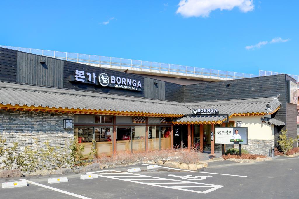 本家 BORNGA 富士吉田市 焼肉 5