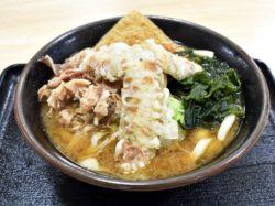 麺´ズ冨士山本店