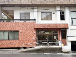 丹波山村国民健康保険診療所