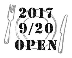 17/9/20 open
