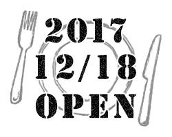 17/12/18 open