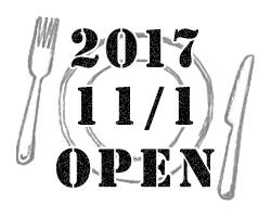 17/11/1 open