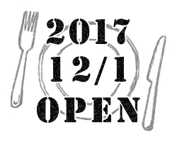 17/12/1 open